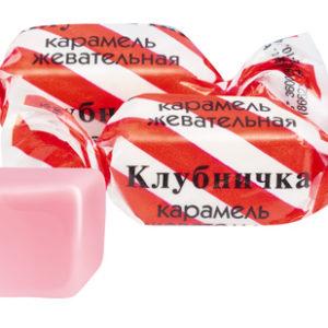 Конфеты жевательные Клубника